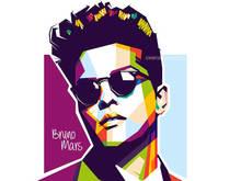 Bruno Mars chords | Guitaa.com
