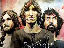 Pink Floyd | Guitaa.com